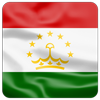 tajikistan : Brand Short Description Type Here.