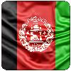afghanistan : Brand Short Description Type Here.